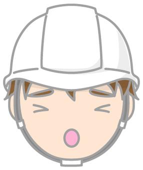 Disaster Illustration - Boy Shouting