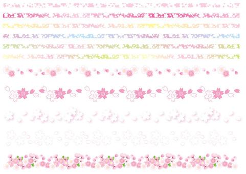 벚꽃 장식 괘