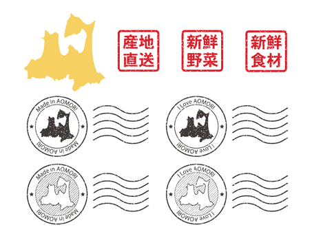 A set of prefectural maps and stamps Aomori Prefecture