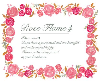 水彩薔薇のフレーム