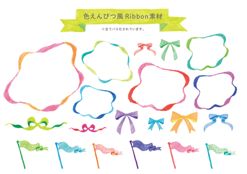 Color pencil-like ribbon material 2