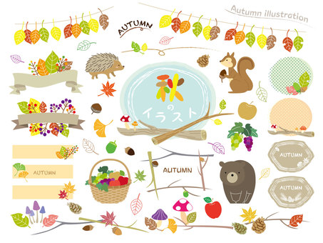 Autumn illustration, animals