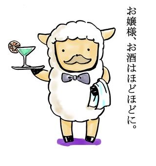 Sheep deacon 8