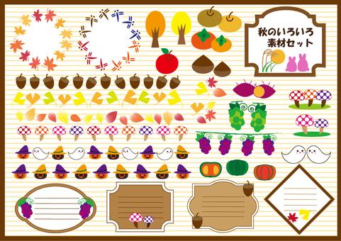 Various material set of autumn