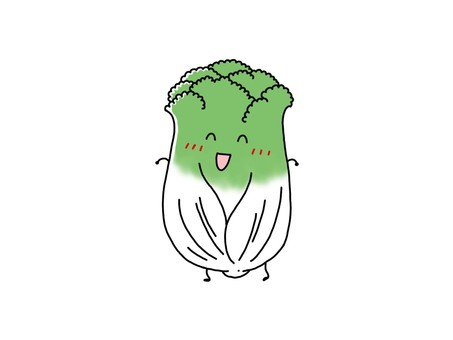 Vegetables - Chinese cabbage - Smile - 01