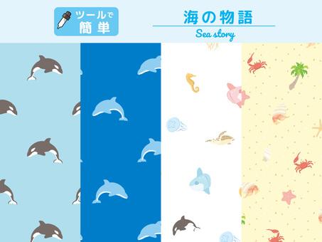 Sea story pattern