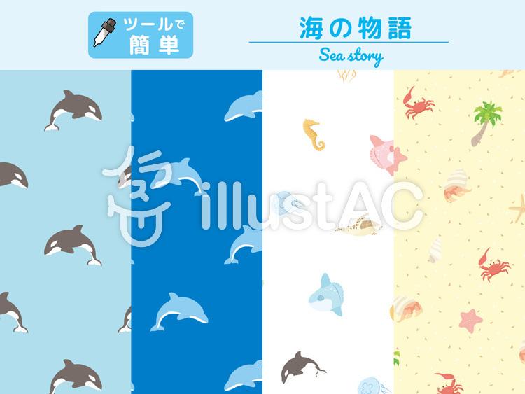 海の物語 パターンイラスト No 1498111無料イラストならイラストac