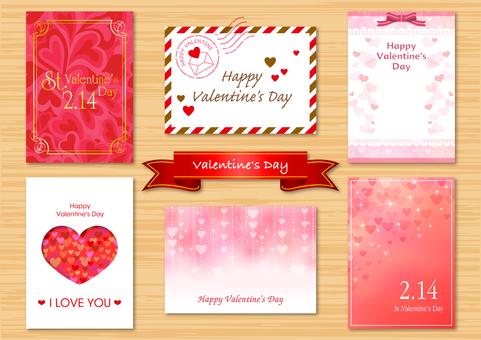 Valentine 127