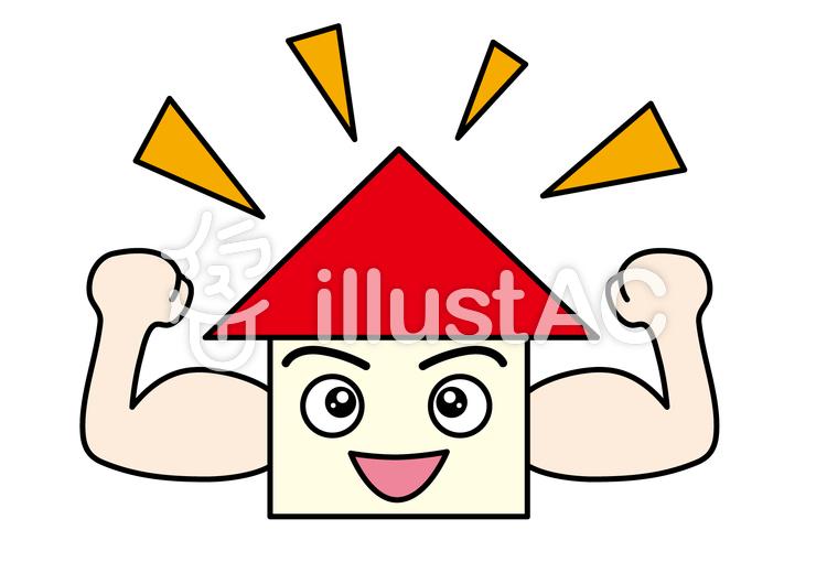 耐震に強い家1イラスト - No: 524719/無料イラストなら「イラストAC」