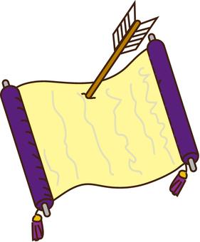 Scrolls (purple)