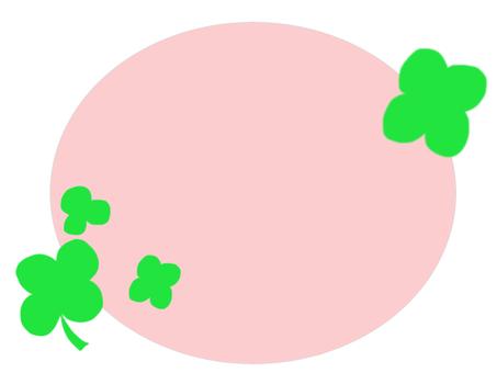 Quatre feuilles mémo 3