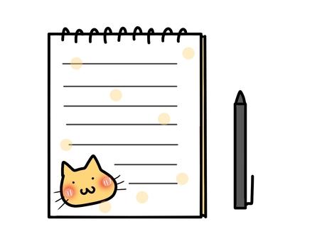 Note paper cat