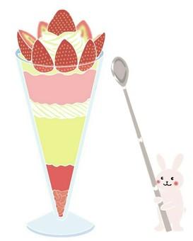mini Usato Strawberry Parfait