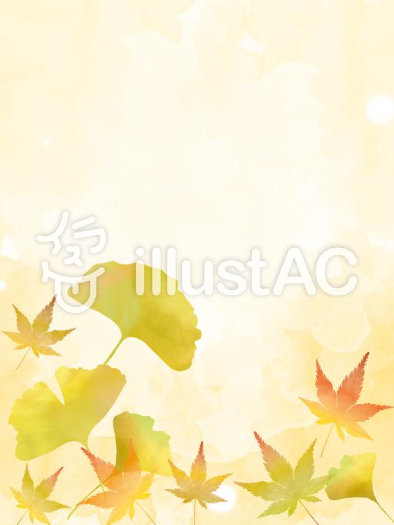 秋イラスト・8
