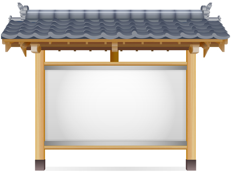 Japanese style signboard - with tile