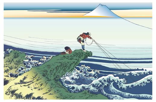 Futarigi 36 scenic features Koshu Ishizawa