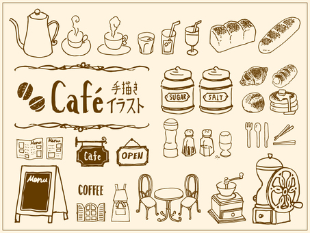 Handwritten cafe illustration
