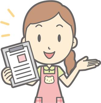 Nursery woman - guide file - bust