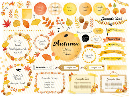 Autumn color frame set (no png character)