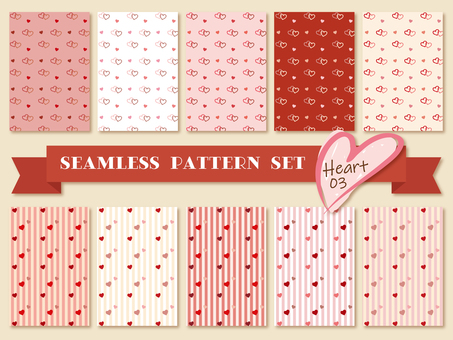 Mokomoko Heart Pattern Set 3
