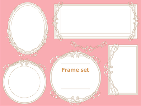 Decorative frame 10