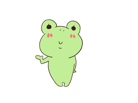 Frog to guide