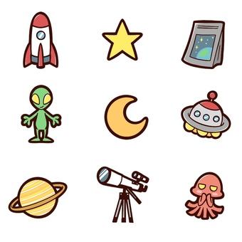 Cosmic items