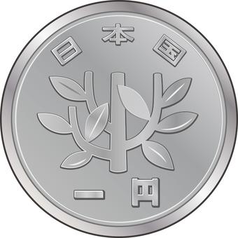一個日元Gradet