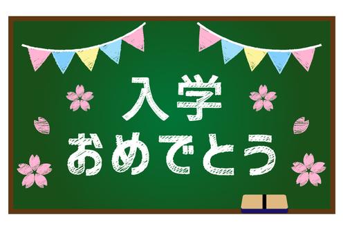 Congratulations on the blackboard · enrollment