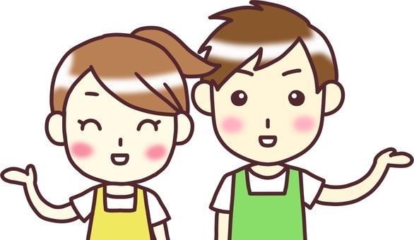 【Gender apron】 Front view _ Information