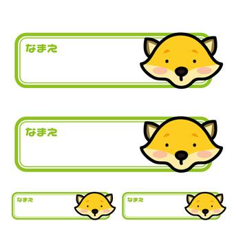 Seal (animal: Mr. Kitsune)