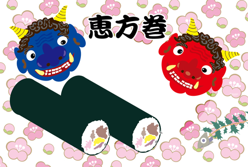 Red Devils and Blue Demons of Setsubun and Ehime Volume