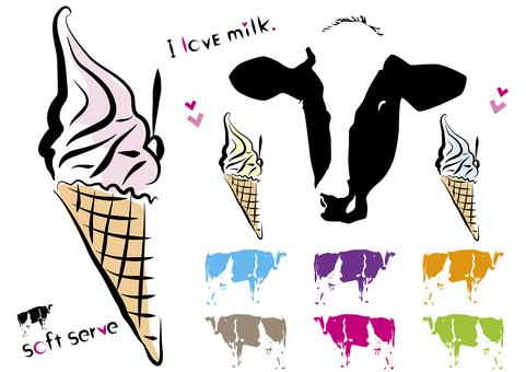 ソフトクリームと牛