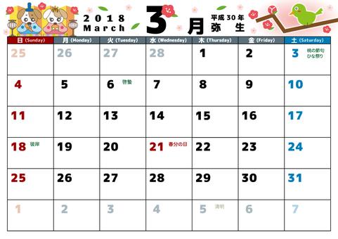 Fill Calendar 2018 3 Sunday at the beginning -4