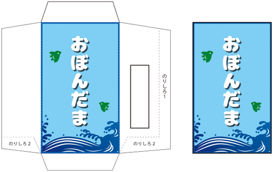 Pochi bag Paper craft Obon pottery wave