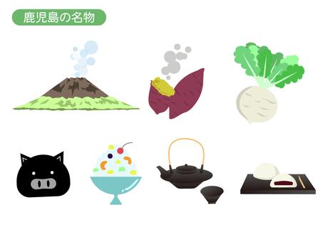 Kagoshima's famous illustration material