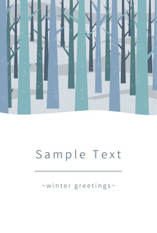 Winter Forest Postcard 02