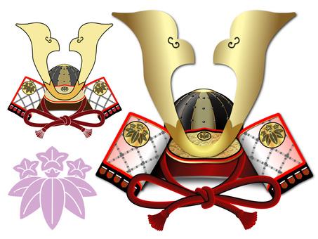 Helmet (Genji Genji) with bonus