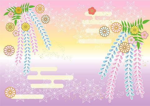 Kimono style illustrations