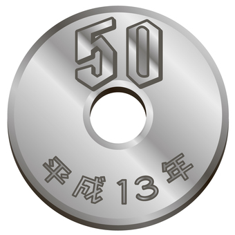 Money · 50 yen