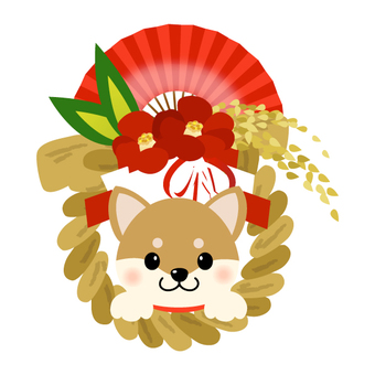 Shimezen ornament dog