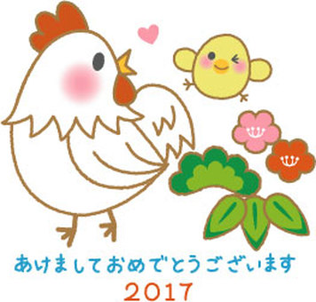 Rooster New Year's cards 8