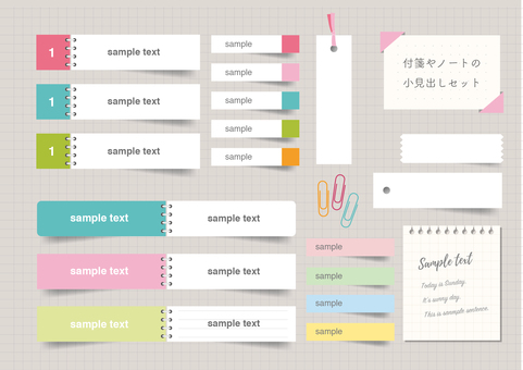 Sticky note and memo heading set