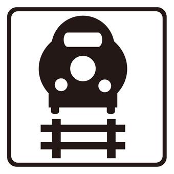 Icon-2 ver. Transportation-Shinkansen