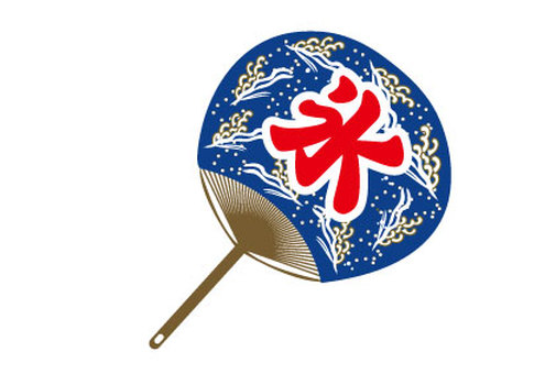 Japanese style fan with ice letters