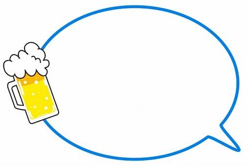 Beer balloon blue 1