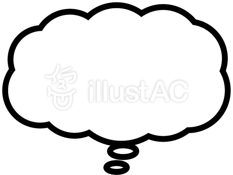 雲形吹き出し 1600×1200のイラスト