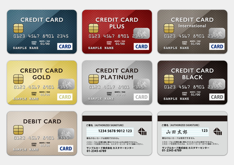 Various credit card material sets