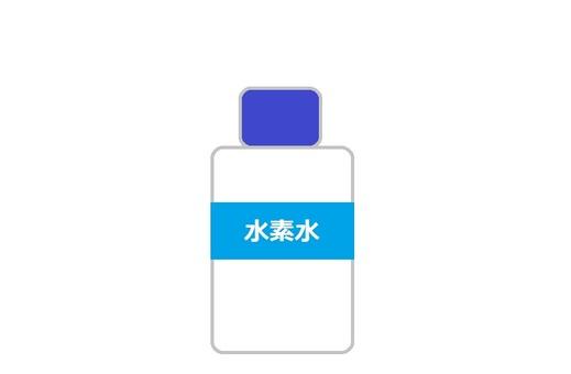 Hydrogen water 10oo