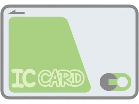 IC 카드 (녹색)
